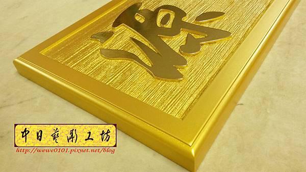 J5212.佛寺木匾 掛牌雕刻 實木雕刻製作.jpg