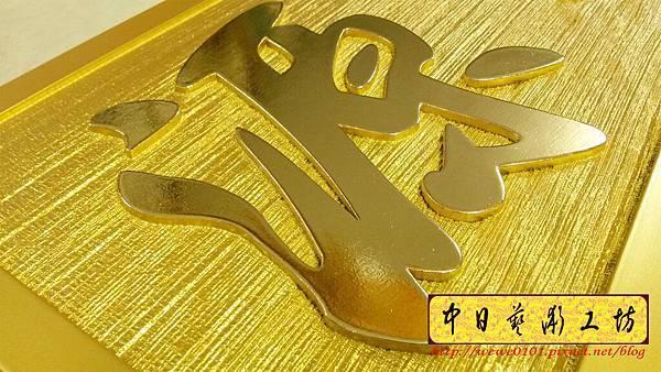 J5213.佛寺木匾 掛牌雕刻 實木雕刻製作.jpg