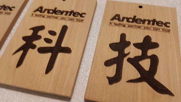 J5803.公司招牌 掛牌雕刻 實木雕刻製作.jpg