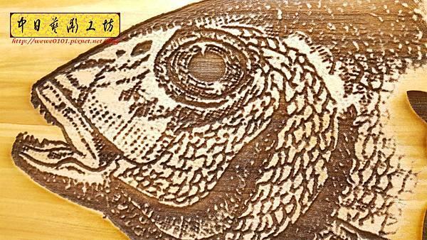 J6110.日本料理招牌 掛牌木匾雕刻 實木雕刻製作.jpg