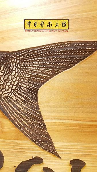 J6111.日本料理招牌 掛牌木匾雕刻 實木雕刻製作.jpg