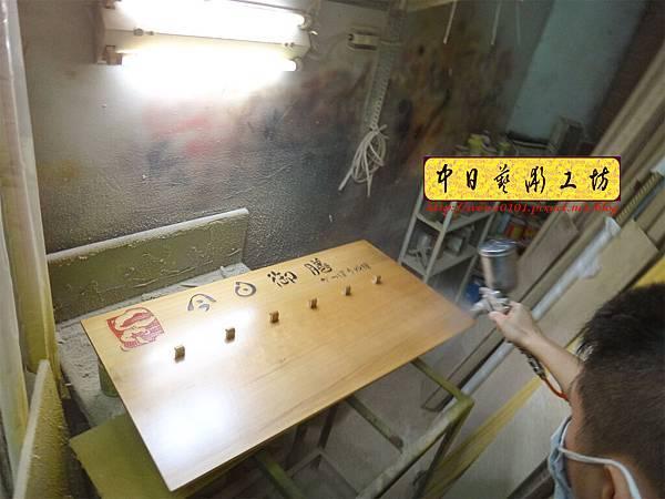 J6703.日本料理店MENU掛牌 菜單掛牌製作.JPG