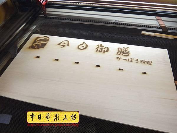 J6702.日本料理店MENU掛牌 菜單掛牌製作.JPG