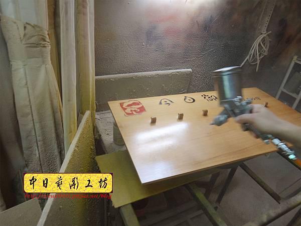 J6704.日本料理店MENU掛牌 菜單掛牌製作.JPG