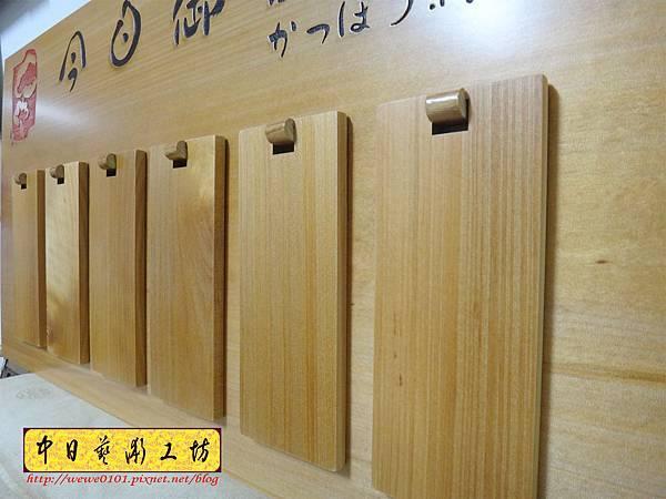 J6710.日本料理店MENU掛牌 菜單掛牌製作.JPG