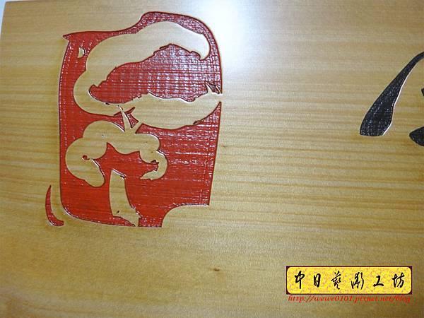 J6709.日本料理店MENU掛牌 菜單掛牌製作.JPG