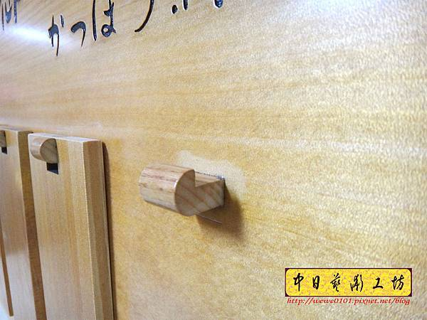 J6713.日本料理店MENU掛牌 菜單掛牌製作.JPG