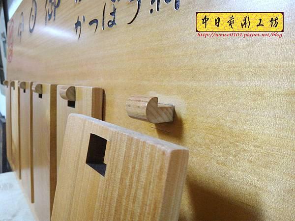 J6714.日本料理店MENU掛牌 菜單掛牌製作.JPG