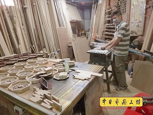 I17102.八卦盤製作 實木雕刻.JPG
