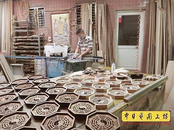 I17101.八卦盤製作 實木雕刻.JPG