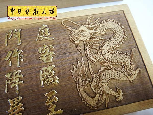 I17705.木製宮廟法器雕刻.JPG