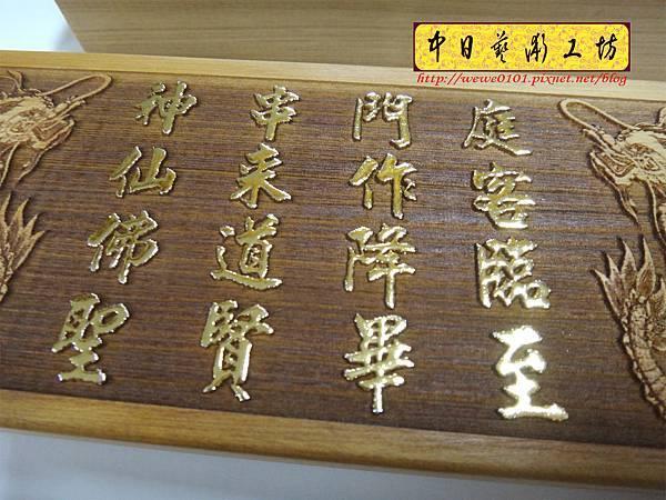 I17704.木製宮廟法器雕刻.JPG