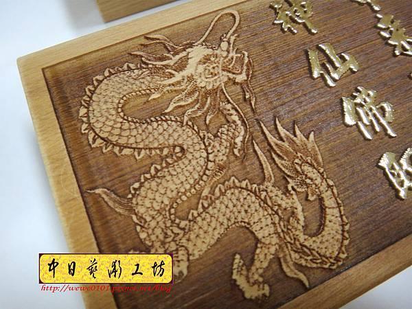I17708.木製宮廟法器雕刻.JPG