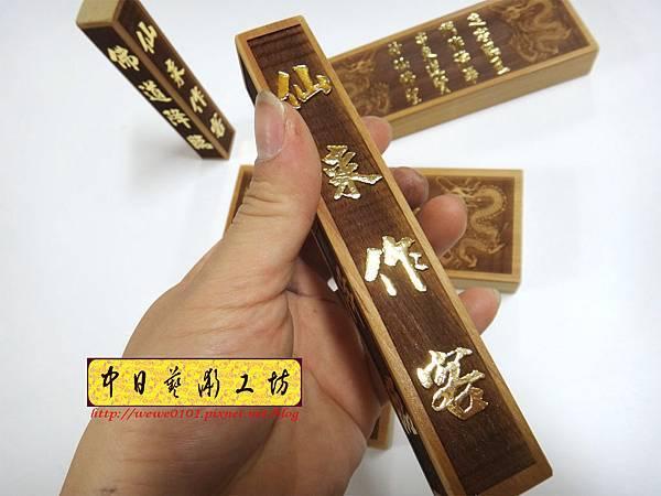 I17712.木製宮廟法器雕刻.JPG