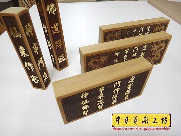 I17714.木製宮廟法器雕刻.JPG