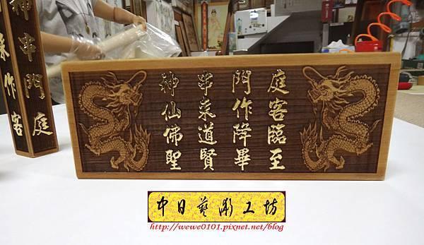 I17716.木製宮廟法器雕刻.JPG