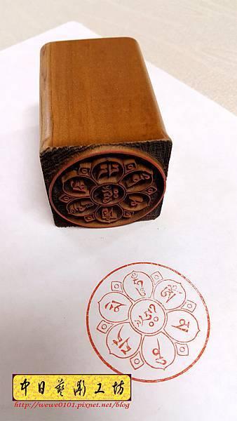 I17802.客制化印章雕刻 雷射雕刻印章 神印 廟印 宮印.jpg