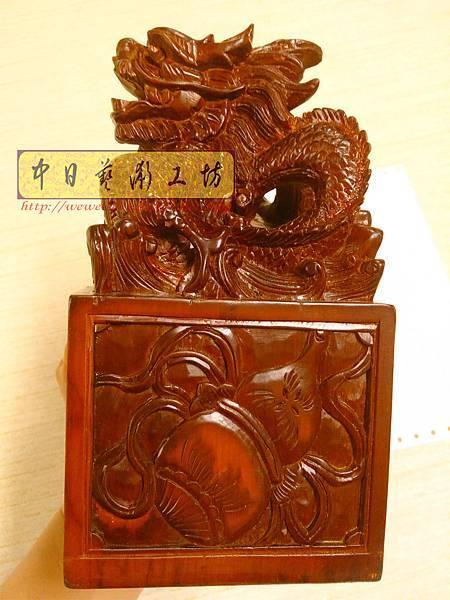 I18106.神明印章 宮印章雕刻 廟印章製作 神印 佛印.JPG
