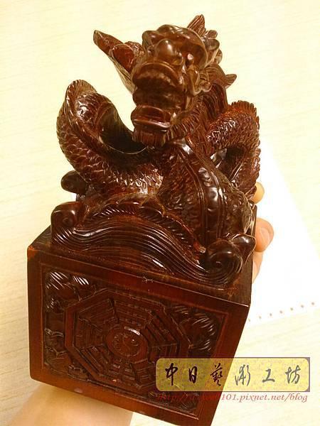 I18109.神明印章 宮印章雕刻 廟印章製作 神印 佛印.JPG