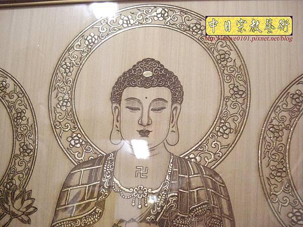 A15903.現代神桌佛像聯對~雷射雕刻西方三聖木雕聯.JPG