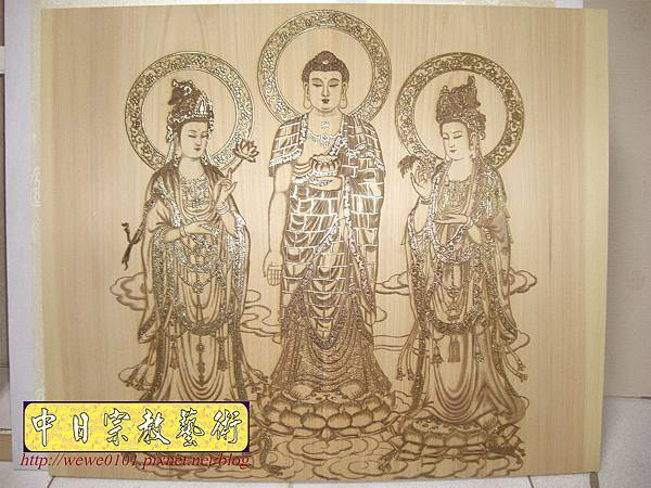 A15902.現代神桌佛像聯對~雷射雕刻西方三聖木雕聯.JPG