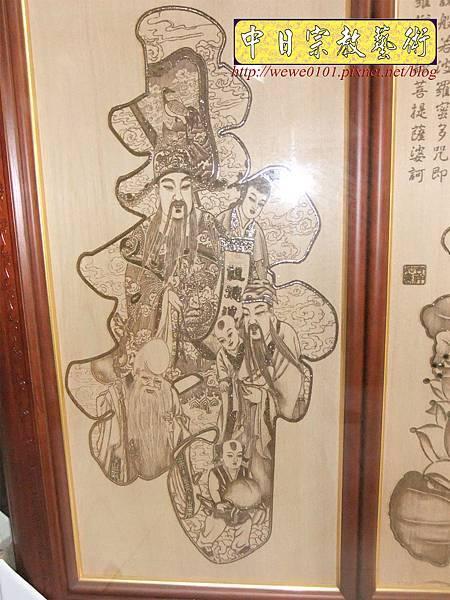 A16204.時尚佛桌觀音木雕神明彩 2尺9佛桌佛聯佛像公媽聯.JPG