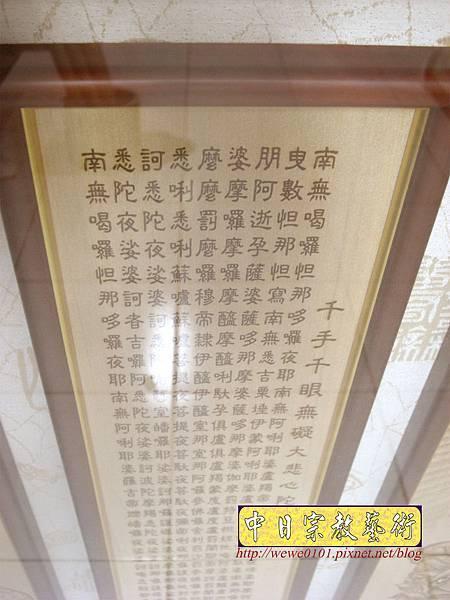 A16409.時尚神桌佛像佛聯 5尺1佛桌木雕觀音像.JPG