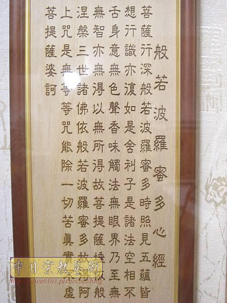 A16407.時尚神桌佛像佛聯 5尺1佛桌木雕觀音像.JPG
