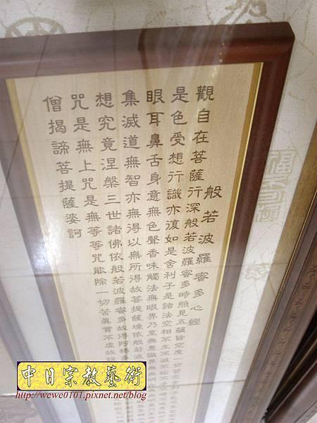 A16410.時尚神桌佛像佛聯 5尺1佛桌木雕觀音像.JPG