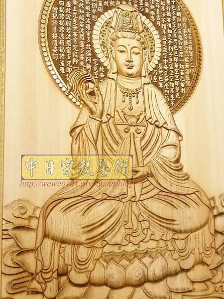 A16705.現代神桌木雕神明聯 觀世音菩薩木雕佛聯.jpg