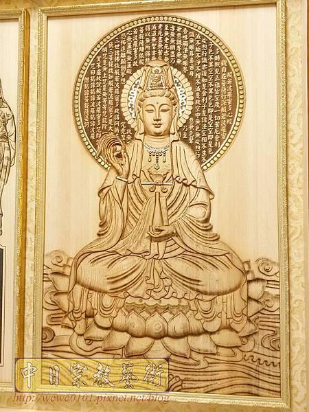A16703.現代神桌木雕神明聯 觀世音菩薩木雕佛聯.jpg
