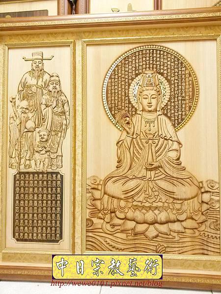 A16702.現代神桌木雕神明聯 觀世音菩薩木雕佛聯.jpg