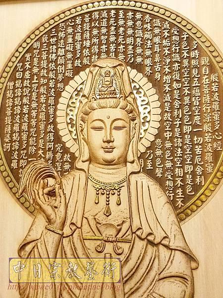 A16704.現代神桌木雕神明聯 觀世音菩薩木雕佛聯.jpg