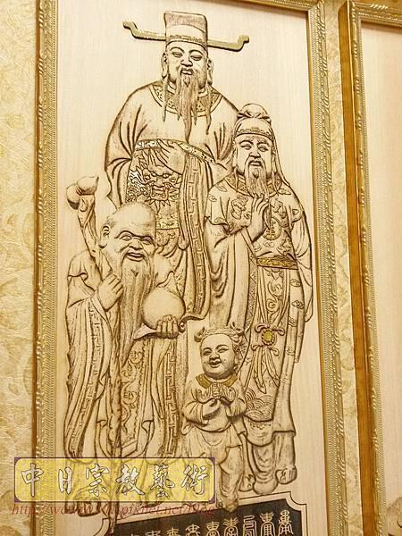 A16706.現代神桌木雕神明聯 觀世音菩薩木雕佛聯.jpg