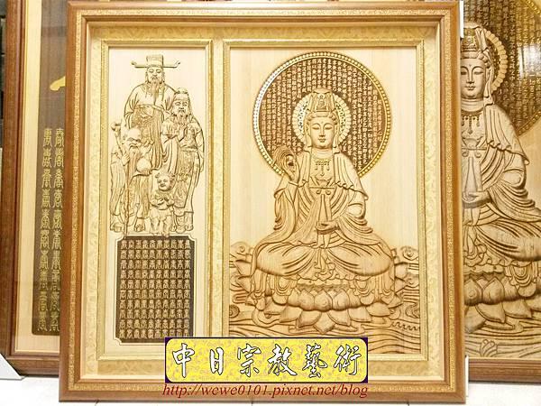 A16701.現代神桌木雕神明聯 觀世音菩薩木雕佛聯.jpg