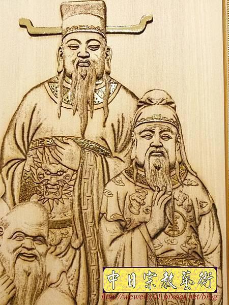 A16708.現代神桌木雕神明聯 觀世音菩薩木雕佛聯.jpg