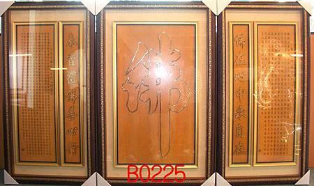 B0225e神桌佛桌神櫥佛櫥神像佛像佛聯神明彩聯對佛祖木雕聯佛具.jpg