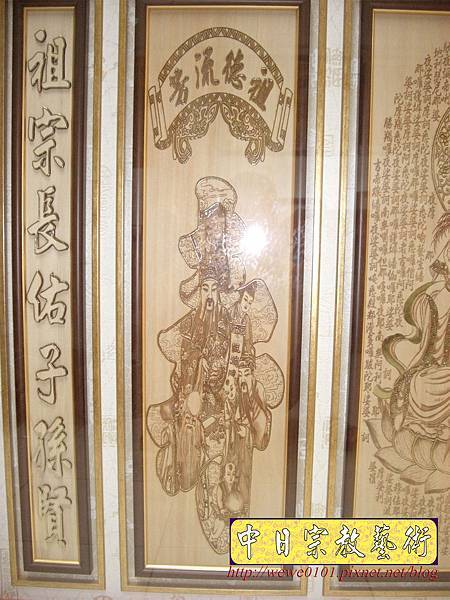 A17104.時尚4尺2神桌神明聯 實木雕刻橢圓大悲咒觀世音菩薩神像雕刻.JPG