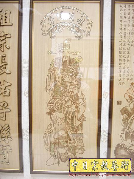 A17303.時尚5尺1神桌神明聯 實木雕刻心經觀世音菩薩神像雕刻.JPG
