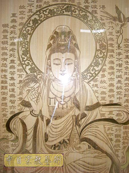 A18002.時尚4尺2神桌神明聯 實木雕刻橢圓心經觀世音菩薩神像雕刻.JPG