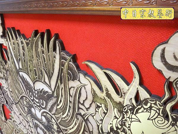 A18414.龍壁雕刻 宮廟壁龍木雕 神桌後貼龍壁.JPG