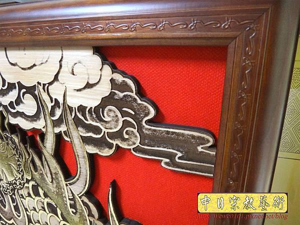 A18415.龍壁雕刻 宮廟壁龍木雕 神桌後貼龍壁.JPG