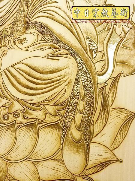 A18705.時尚佛桌觀音木雕神明彩4尺2 心經觀音木雕佛聯.jpg