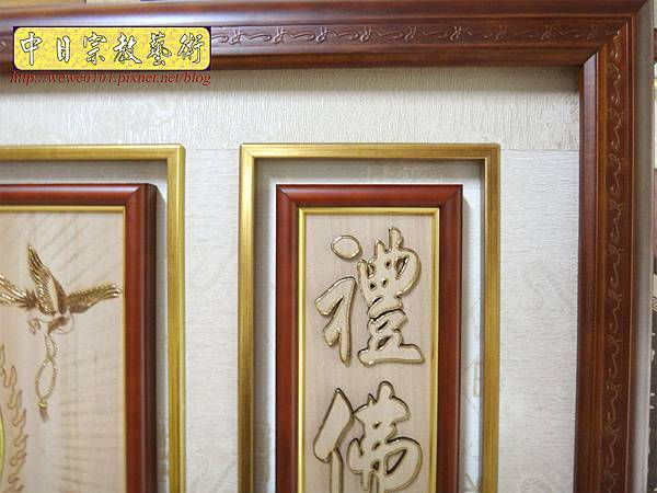 A18811.時尚佛桌觀音木雕神明彩5尺1 福祿壽木雕佛聯.JPG