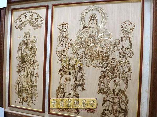 A19102.時尚佛桌觀音木雕神明彩 11尊眾神木雕佛祖聯.JPG