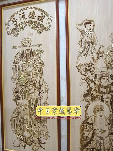 A19103.時尚佛桌觀音木雕神明彩 11尊眾神木雕佛祖聯.JPG