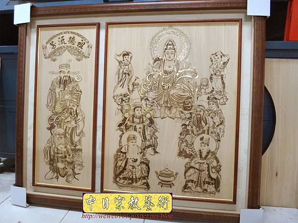 A19101.時尚佛桌觀音木雕神明彩 11尊眾神木雕佛祖聯.JPG