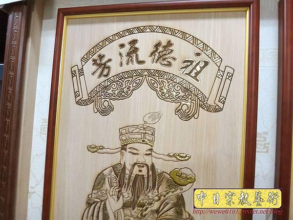 A19108.時尚佛桌觀音木雕神明彩 11尊眾神木雕佛祖聯.JPG