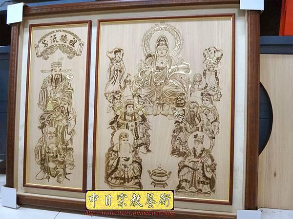 A19109.時尚佛桌觀音木雕神明彩 11尊眾神木雕佛祖聯.JPG