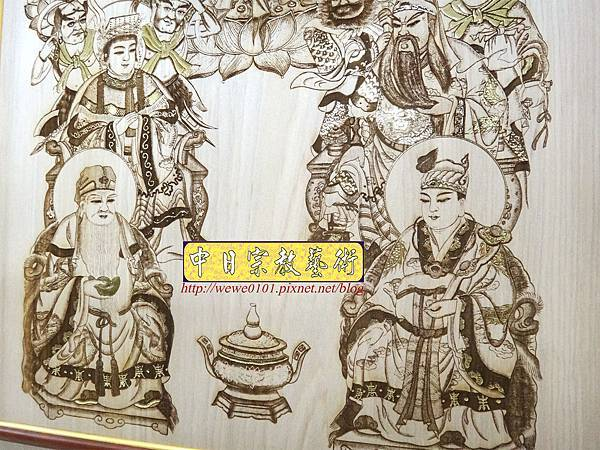 A19107.時尚佛桌觀音木雕神明彩 11尊眾神木雕佛祖聯.JPG